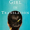 Translated Gal and Determined on Search of Devotion: Syndication Reviews