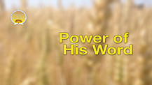 The Power of His Word Service Preview