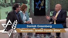 Daniah Greenberg: Messianic Jewish Family Bible (November 28, 2016)