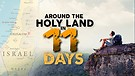 Around the Holy land in 11 Days