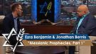 Rabbi Jonathan Bernis and Ezra Benjamin | Messia...