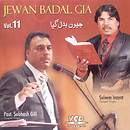 Jeevin Badal Gaya  Volume - 11<br />